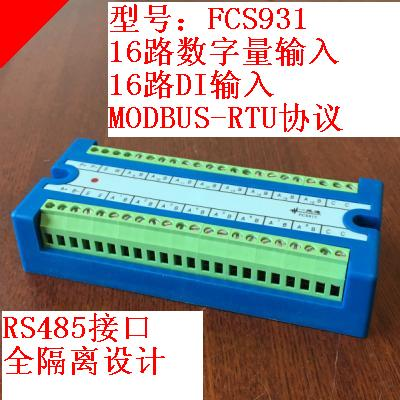16 Way Digital to 485 Input, 16 DI Switch Quantity Acquisition Module, MODBUS-RTU Protocol soft computing technique an efficient way for improving olsr protocol