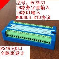 16 способ цифровой до 485 Вход, 16 di переключатель Количество модуль сбора, MODBUS-RTU протокол