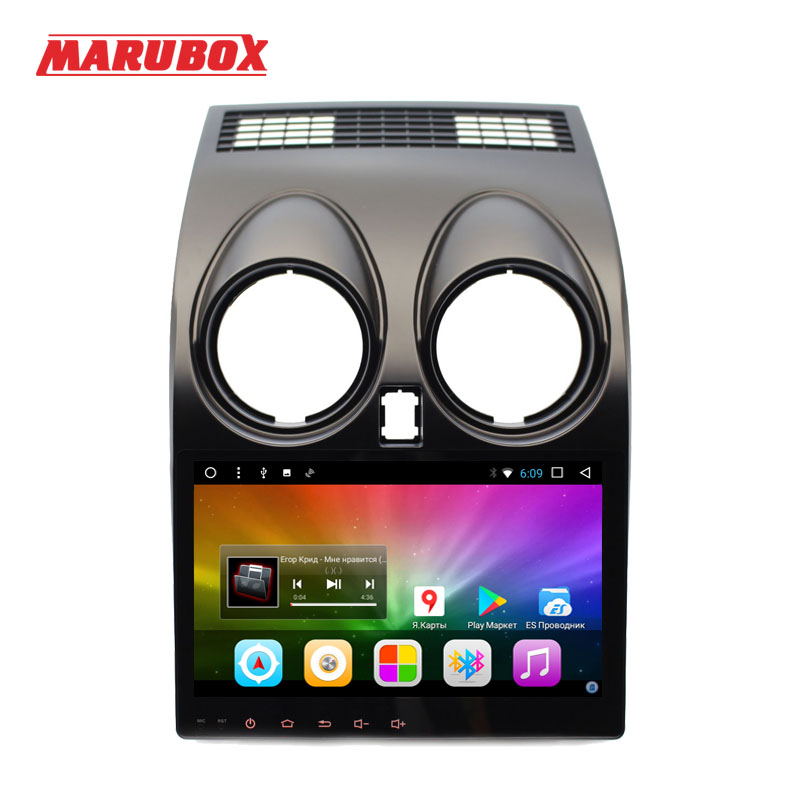 MARUBOX 2Din Android 8.1 Eight Core For Nissan Qashqai Dualis Car Multimedia Player 9 Touch Screen Radio GPS Bluetooth 9A002DT8