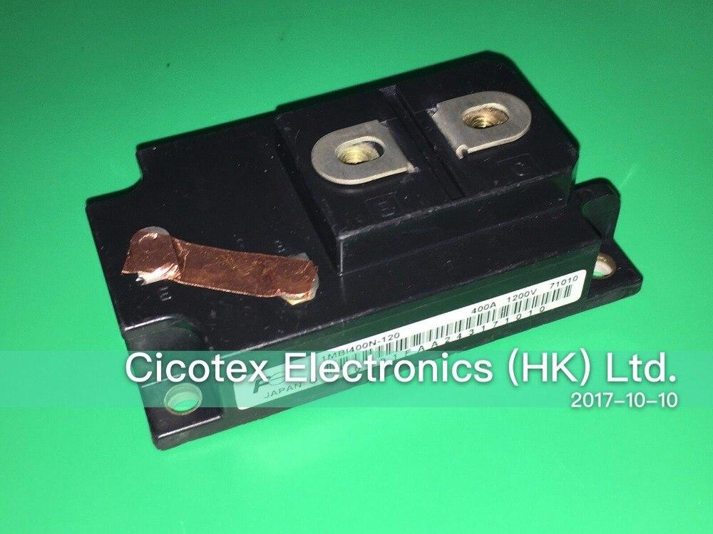 цена на 1MBI400N-120 Module IGBT N series 400A 1200V