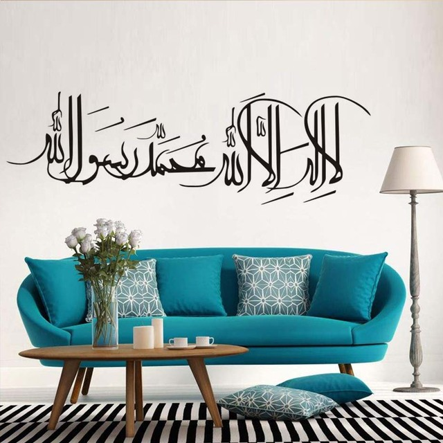 Muslim Islamic Calligraphy Inspiration Live Art Wall Sticker For Living Room Designs Decals Wallpaper Home