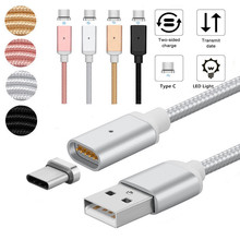 Magnetic USB Type C Cable 2.4A USB C Cable Fast Charging Data Cable Type-C USB Charger Cable for Nexus 5X,6P,OnePlus 2 3 5 USB-C