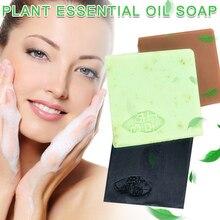 Эссенция ручной работы, масло, мыло для лица, Отбеливание тела, осветление, антивозрастной уход за кожей SK88