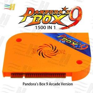 Pandora box 9 arcade version game board Built in 1500 games For arcade machine Pandora's Box 9 1500 in 1 pandora 5s 6s 7 8 9 10