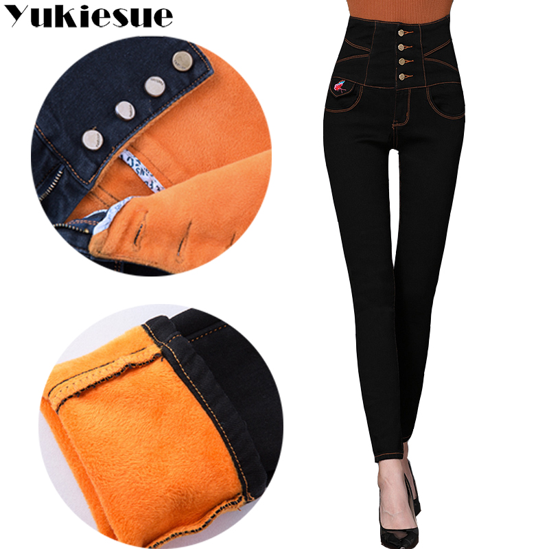 Embroidery Jeans Woman 2018 Winter Warm Fleece OL Office Button Skinny High Waist Pencil Pants Female Denim Jeans Plus Size