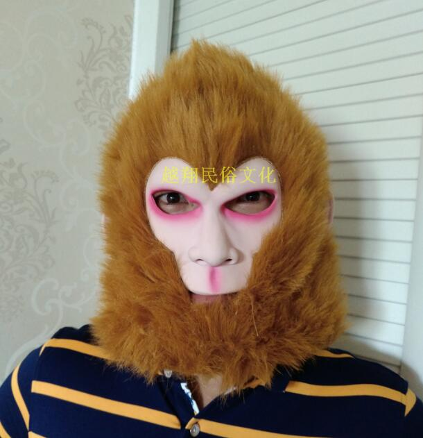 Chinese Folk Dance Monkey King Sun Wukong Mask