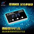 2019 автомобильный Спринт бустер дроссельной заслонки Контроллер ответа для Geely Vision Zhongguolong Jingang 2 Englon Junjie серия SUV MPV седан