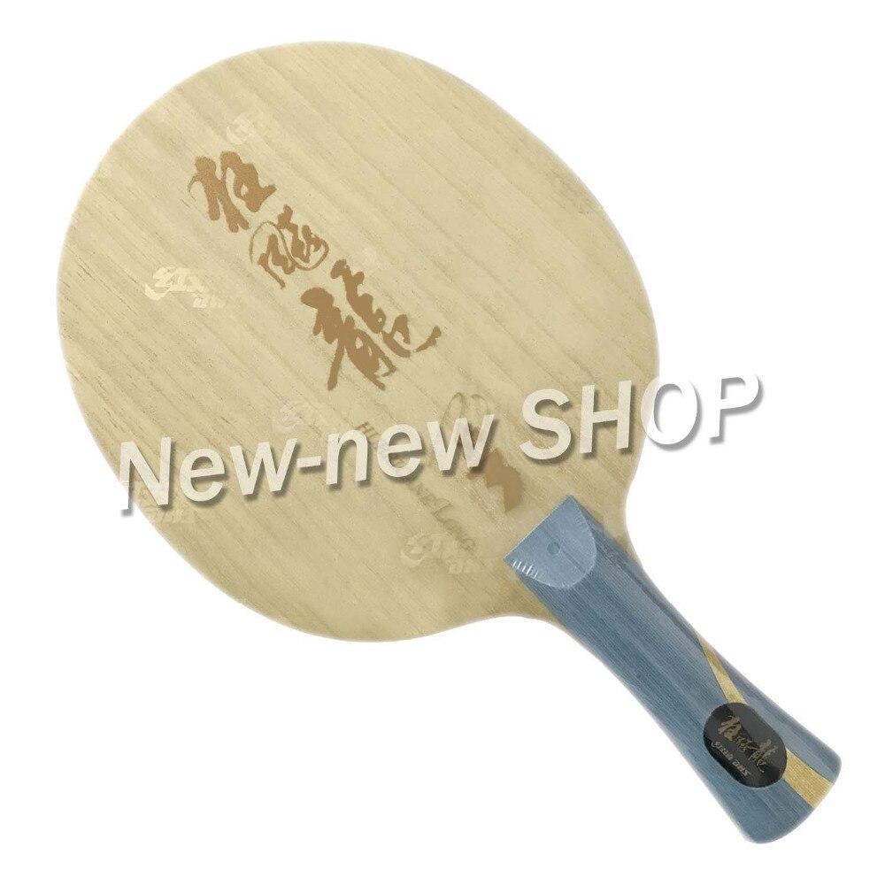 DHS Hurricane Long 3 Shakehand Table Tennis (Ping Pong) Blade FL цена