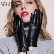 Winter genuine leather telefingers gloves female winter thicken add cashmere keep warm touch screen sheepskin 058
