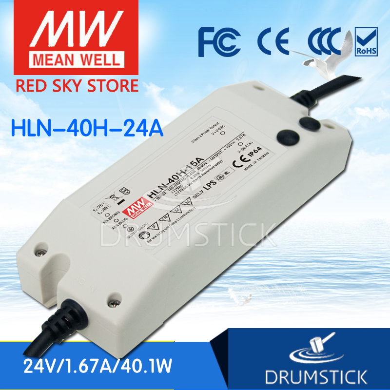 цена на MEAN WELL HLN-40H-24A 24V 1.67A meanwell HLN-40H 24V 40.1W Single Output LED Driver Power Supply A type