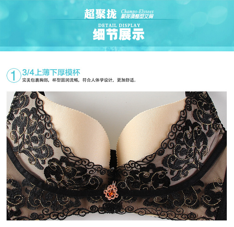 6b7040e859 Bra Non trace silk Gather bras lace underwear suits Sexy sutia bra  multicolor gathered lace bra sous vetement femme vs sutia-in Bra   Brief  Sets from ...