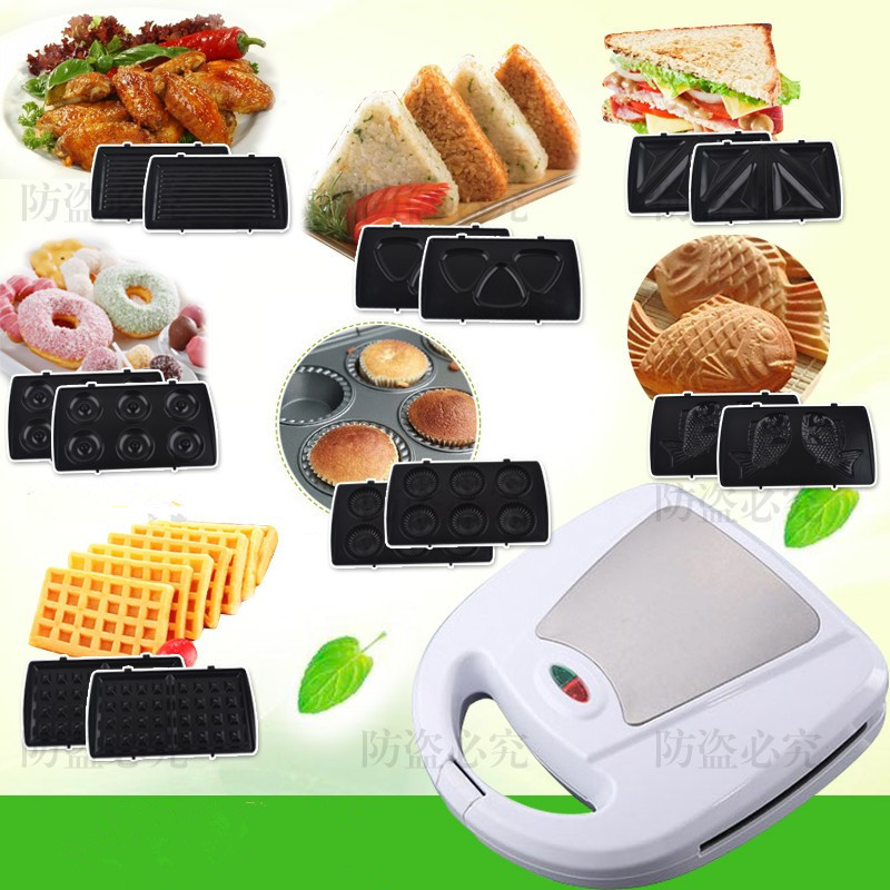 110V Multifunctional Electric Waffle Machine Non-stick Household Donut Sandwich Waffle Maker With 7 Plates For Breakfast Maker mini electric waffle maker machine muffin toaster household non stick bubble waffle breakfast machine free shipping