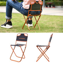 Outdoor Fishing Chair High Quality Seat Folding Chair Fishing Stools Camping Picnic Beach Portable Foldable Chair