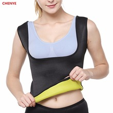 Women's Shaper Waist-Trimmer Slimming Shirt Hot Shapers Cami Plus-Size Thermal Weight-Loss Body Shaper Vest Waist Trainer Corset