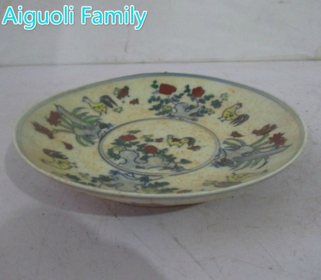 Collection Chinese Ming Dynasty\ chenghua year\  ceramic plateWith a mark on the & Collection Chinese Ming Dynasty\