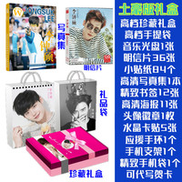 New Lee Jong Suk / Postcard/Portrait/bookmark/CD/posters/Signature photo/Sticker/Support Gift Collection