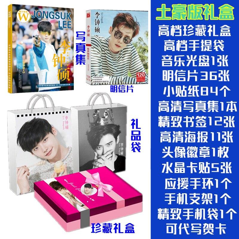 Nouveau Lee Jong Suk/carte postale/Portrait/signet/CD/affiches/Signature photo/autocollant/Support cadeau Collection