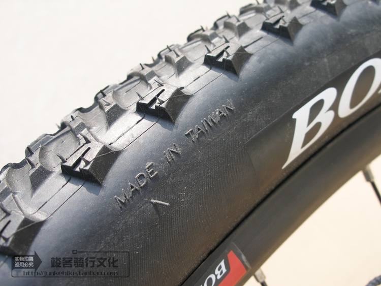 original cool price  high quality 29er tire 29er 29 inch  2.0  ultra-thin ultra-light mtb mountain bike tire cool price 2015 rt a3 carbon wrapped hub 26 inch light weight aluminum alloy flat mtb mountain bike wheelset 5 sealed bearings