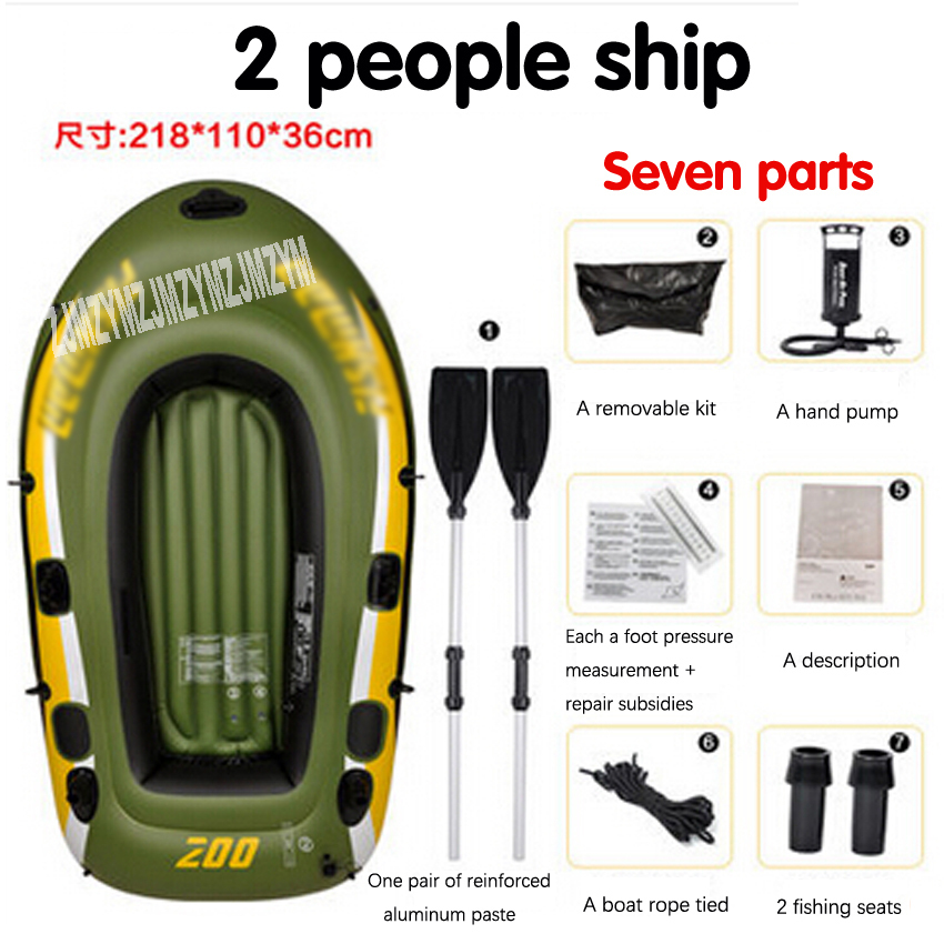 цена 1 PC 2 person kayak thick rubber boats inflatable fishing boat kayak assault hovercraft wear-resistant boat rubber