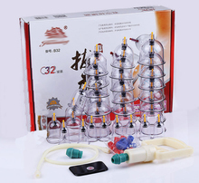 Body Health Care Vacuum Cupping Device Ventosas de Succion Masajes 32 Tank Magnetic Therapy Devices Suction cup