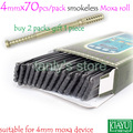 Songlonw natural Chinese mugwort smokeless moxa roll moxibustion stick 4x118mm 70pcs/pack 2pack/lot Gift 1pcs moxa device