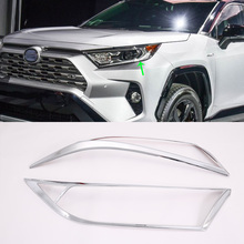 Car Accessories Exterior Decoration ABS Front Head Light Lamp Cover Trim For Toyota RAV4 2019 Car-styling bjmycyy car styling car front reading lamp decoration frame for toyota rav4 2014 auto accessories