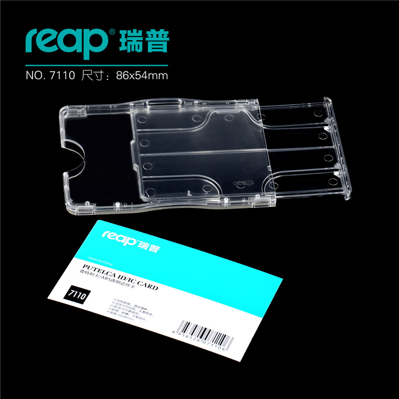 Office & School Supp. ... Desk Access. & Organizer ... 32759675334 ... 2 ... Reap 7110 Business ID/IC Badge Card Holder case tranluscent Card For company school office exhibition use with Lanyard ...