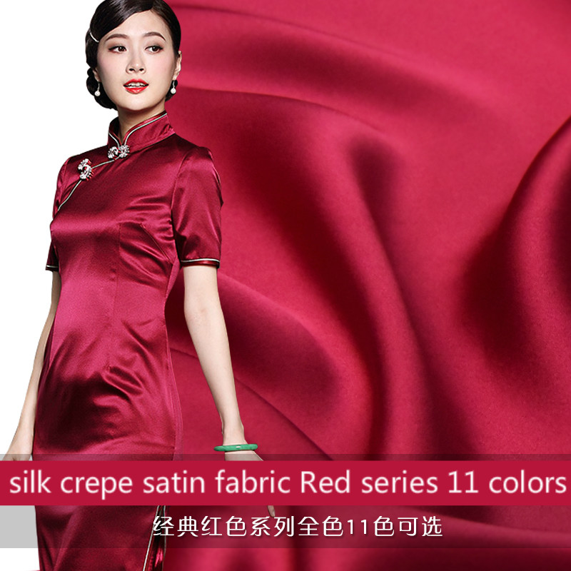 Red 100 pure silk fabric thickness of 16 5 mm silk crepe satin fabric Clothing fabric
