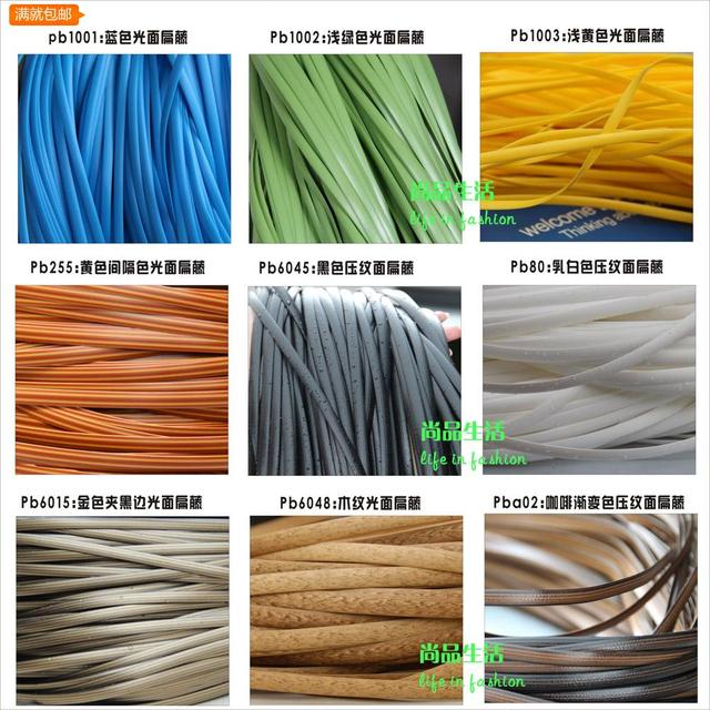 500 g flat synthetic rattan weaving material plastic rattan for knit and repair chair table synthetic rattan tavolo rattan