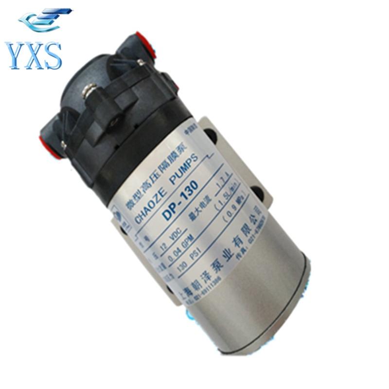 DP-130 Electric Miniature Self Priming Diaphragm DC Pump DC 12V 15W 2.2A 0.45LPM 470RPM/min 130MPa DC 24V 1.2A Car Washing Pump 8 l min electric diaphragm 12v dc mini air pump brush