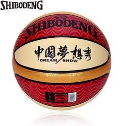 Официальный Размеры 7 из искусственной кожи Стандартный Баскетбол Крытый Открытый мужская майка для баскетбола мяч тренировочный матч Ball