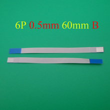 5-2000pcs New FFC FPC flat flexible cable 0.5mm pitch 6 pin 6PIN Reverse Length 60mm Ribbon Flex Cable