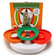 3 шаг кошачий Туалет тренировочная система Комплект красочные пластиковые обучение Queakly простой в использовании унитаз для людей 8 недель или меньше зоотоваров