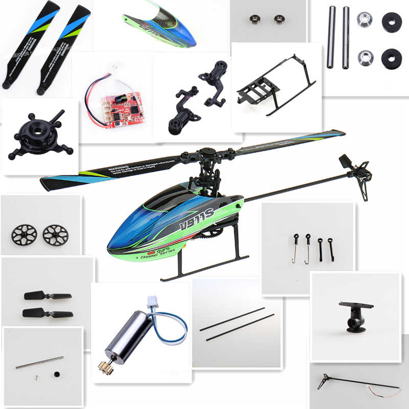 WLtoys V911S R/C Helicopter Spare Parts Model Copter Accessories