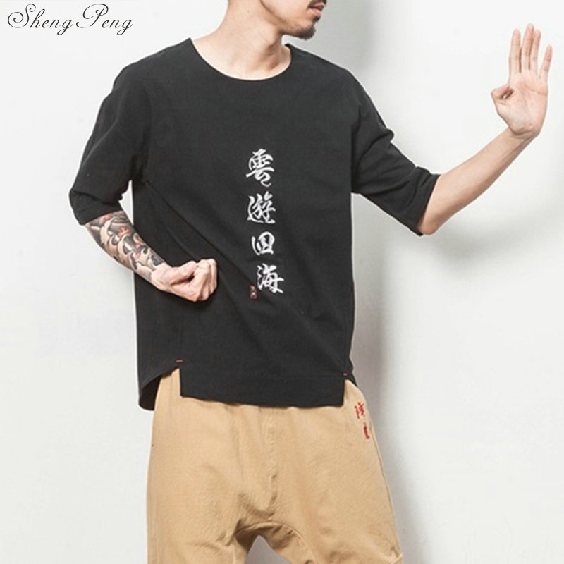 Traditional Cut Gong Fu Shirt 3