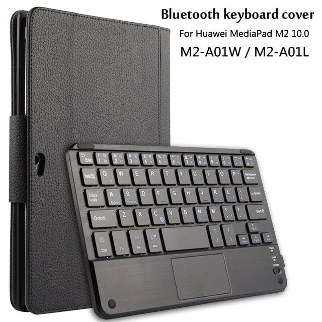 Для Huawei MediaPad 10.0 M2-A01W/M2-A01L Магнитно Съемный ABS Bluetooth Клавиатура Портфолио PU Кожаный Чехол + Подарок