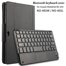 For Huawei MediaPad 10.0 M2-A01W / M2-A01L Magnetically Detachable ABS Bluetooth Keyboard Portfolio PU Leather Case Cover + Gift