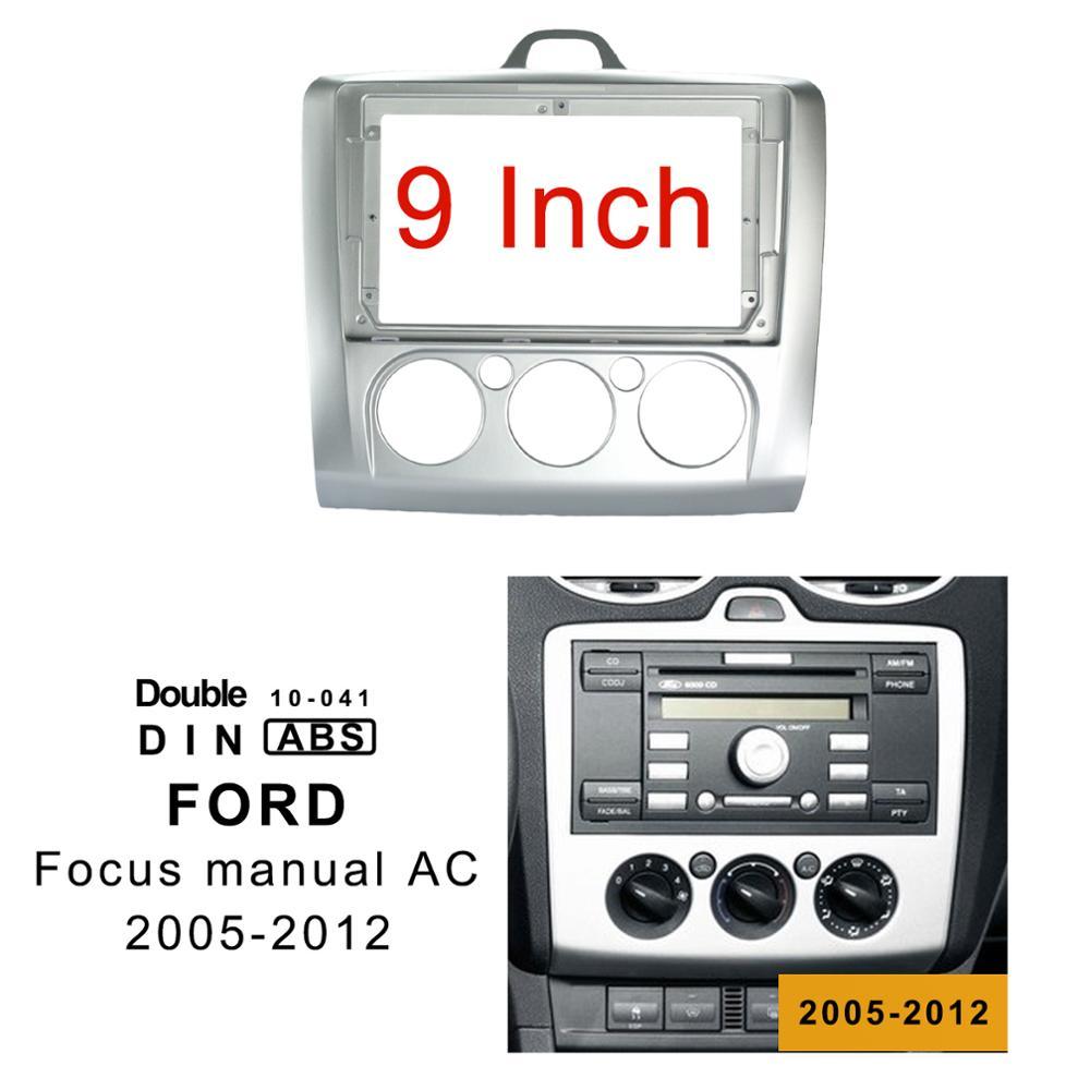 FORD FOCUS C-MAX GALAXY FIESTA DOUBLE DIN FASCIA FACIA SURROUND DFP-07-09 SILVER