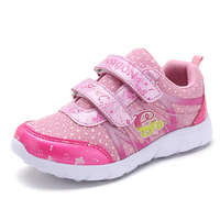 Good Quality Kids Casual Shoes Autumn Sneakers Kids Brand Fashion Sneakers Girls Hard-Wearing Sport Shoes Size 26-37 Boy's Shoes
