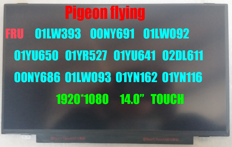 ♔ >> Fast delivery t480 screen in Boat Sport