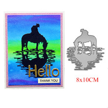 2019 Metal Cutting Dies Ride Horse Lake 8x10CM For DIY Scrapbooking Stencil Stamp Craft Photo Frame Gift Card fustelle metallich(China)