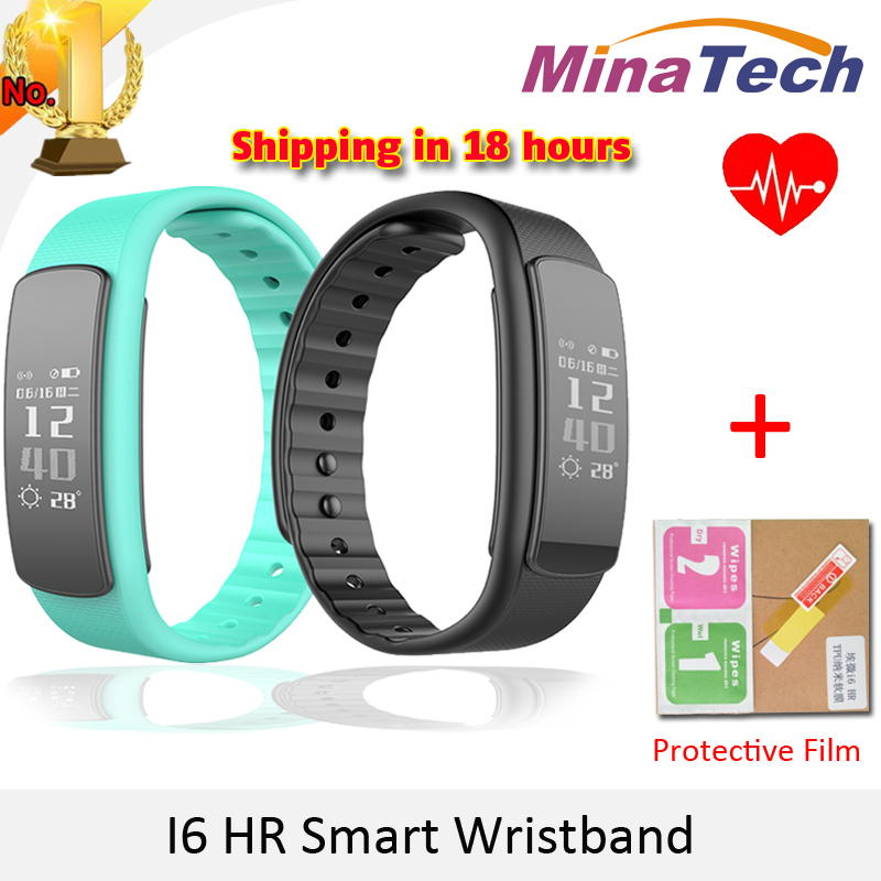 IWOWN I6 HR smartband Heart Rate Monitor Smart bracelet Sport Wristband Bluetooth 4 0 Smart Band