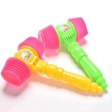 1 шт. Прекрасный 1 шт. молоток игрушка для детей обучающая игрушка для маленьких детей музыкальный звук молоток свисток игрушка