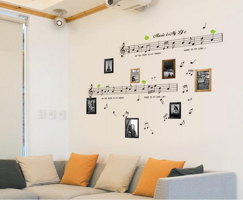 Muziek muziek thema sticker is mijn leven slaapkamer decor& muziek ...
