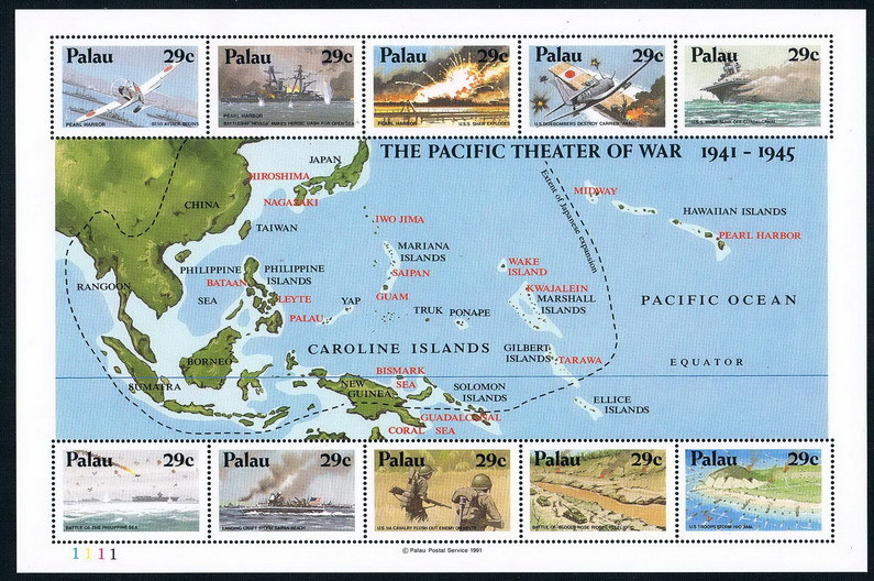 The 1991 World War II Pacific battlefield 1941 FA0534 situation 1MS new stamps kr1281 korea 2014 world philatelic exhibition seoul philatelic week children draw new 1ms 0818
