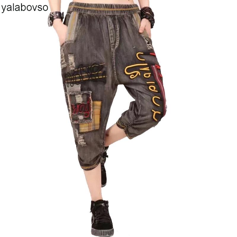 Hip Hop Styles Embroidery Jeans Loose M L XL XXL Harem Pants Softener Elastic waist hole Calf-Length pants for woman A03-A80 Z20