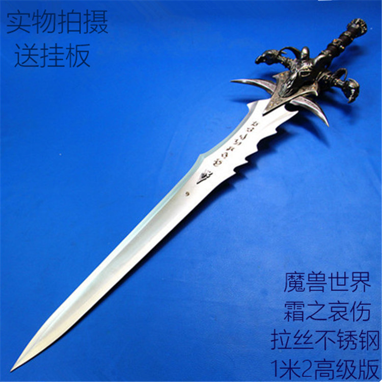 War of the world all metal Arthas magical Frostmourne font b sword b font game Cosplay