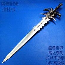 Война мире все металлические Артас волшебный Frostmourne меч игры Косплей стали Украшения Меч Косплей Реквизит доставка бесплатная