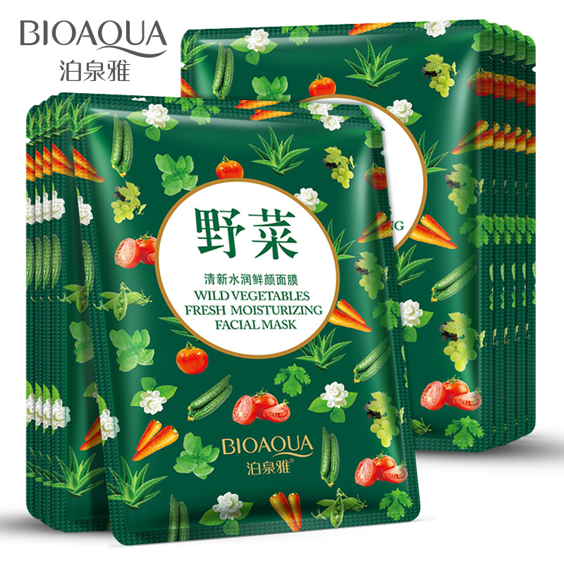 10Pcs BIOAQUA Vegetable Concentrate Moisture Facial Mask Hyaluronic Acid Whiten Shrink Pores Anti Wrinkle Facial Skin Care