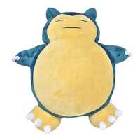 2017 1PCS 50cm Plush Toy Snorlax Plush Anime New Rare Soft Stuffed Animal Doll Pillow For